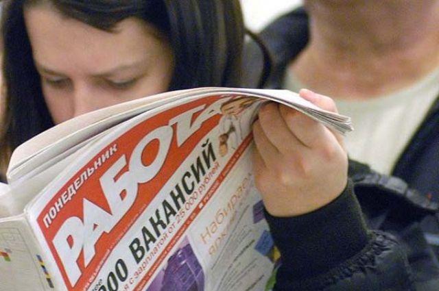 численность безработных уменьшилась на 80 тысяч человек