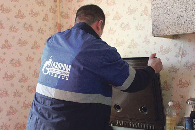 Если боитесь аферистов, просите газовиков предъявить удостоверение.