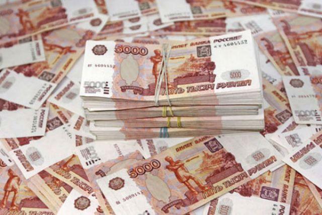 Кемеровчанин обманул банк на 8 млн рублей.