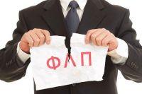 В январе в Украине было ликвидировано 156 тыс. физлиц-предпринимателей