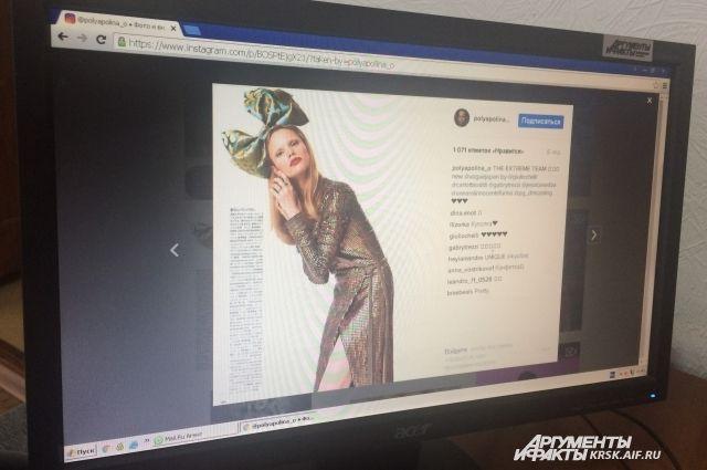Сейчас красноярка сотрудничает с ведущими мировыми агентствами моды.