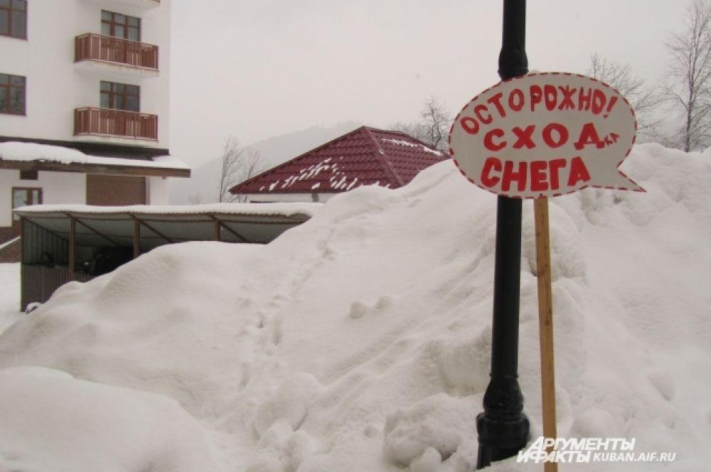 Лавиноопасность в горах не бывает пустой угрозой. Какие-то шутники пририсовали буквы на плакате возле одного из отелей.