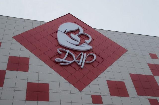 Перинатальный центр «Дар» в Барнауле работает в ограниченном режиме