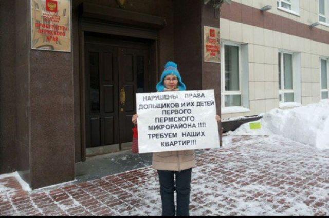 6 и 7 февраля дольщики стояли у здания краевой прокуратуры.