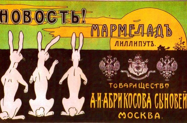 Кондитерский концерн «Товарищество А.И. Абрикосова и Сыновей» когда-то гремел на всю страну.