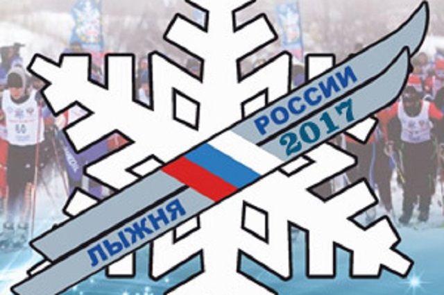 Тамбовские партийцы поздравили участников «Лыжни России-2017»