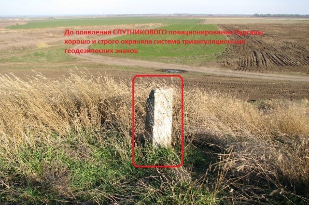 Такие триангуляционные знаки чётко позиионировали и охраняли старинные курганы.