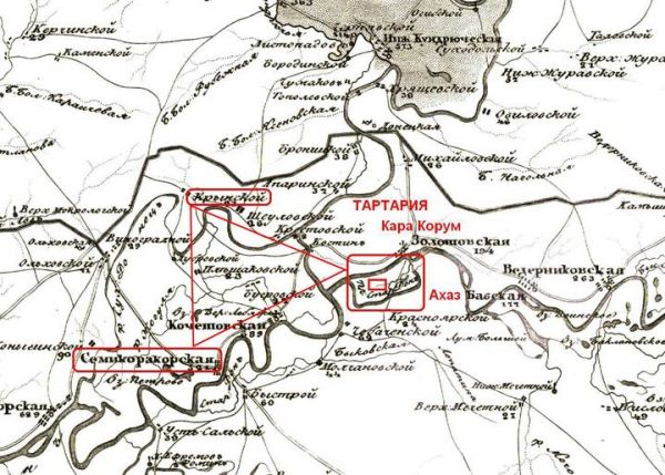 Также от вандалов пострадала древняя крепость Ахаз, которая располагалась на реке Дон между Семикаракорском и Константиновской на острове Куркин в излучине Старого Дона.