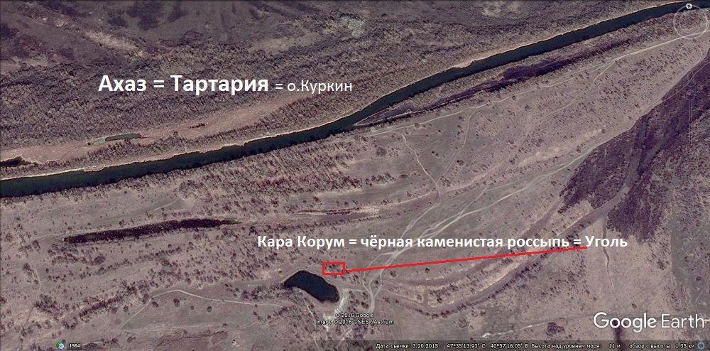 Угольные копи острова Куркин.