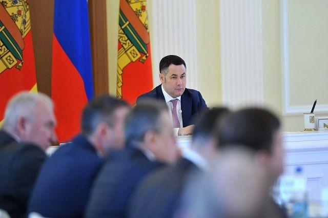 Заседание правительства Тверской области.