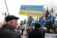 Участники акции протеста у здания Верховной Рады Украины с требованием отставки правительства Арсения Яценюка.