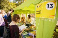 В прошлом году фестиваль собрал 5 тысяч новосибирцев