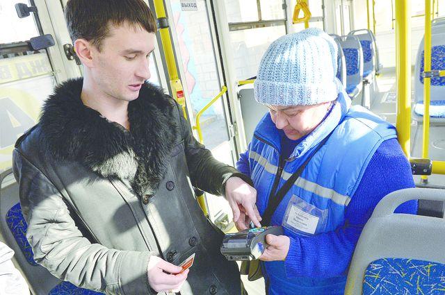 ВНовосибирске начали тестировать оплату проезда банковской картой