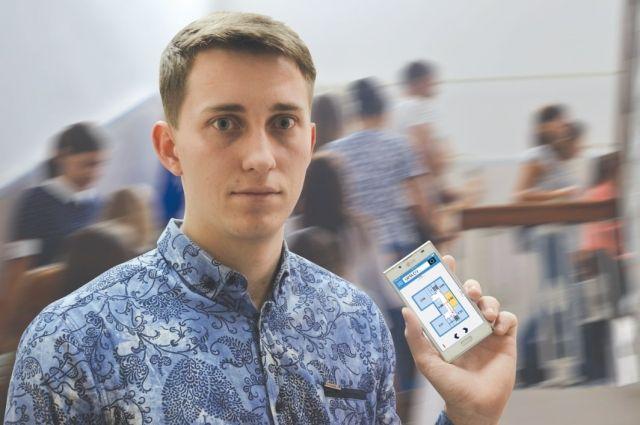 Мобильное приложение охватит 20 корпусов вуза.