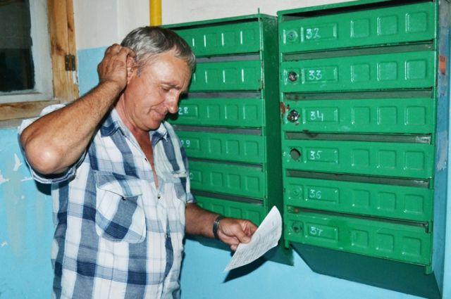 ФАС Российской Федерации может снизить тарифы ЖКХ вПермском крае