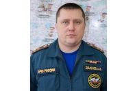 Первый заместитель начальника Главного управления МЧС России по Новосибирской области полковнику Андрей Деменев.