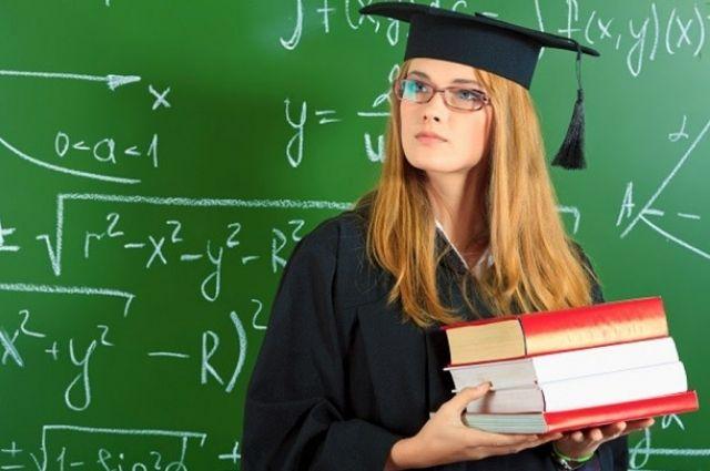 Правительство дополнило перечень категорий студентов, которым выплачивается социальная стипендия