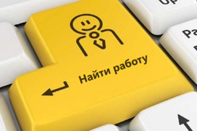 Чехия одобрила расширение в Украине программы трудоустройства