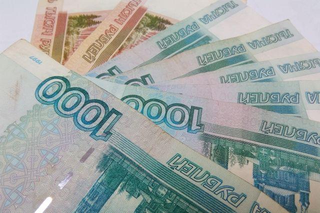 Более 6,2 млн рублей не выплатил потребительский кооператив вкладчикам.