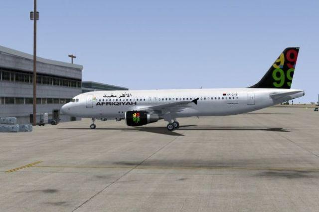 Из аэропорта Кривой Рог хотят запустить новые рейсы в три страны