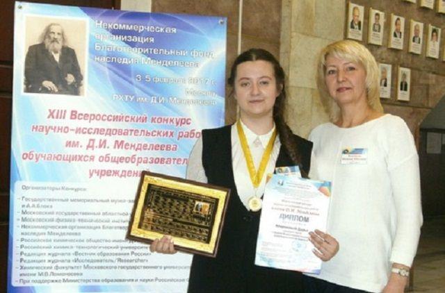 Дарья Миронова стала победителем и обладателем золотой медали 1 степени «Юный исследователь».