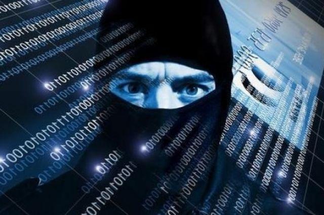 Сайт СНБО временно отключен в связи с хакерской атакой