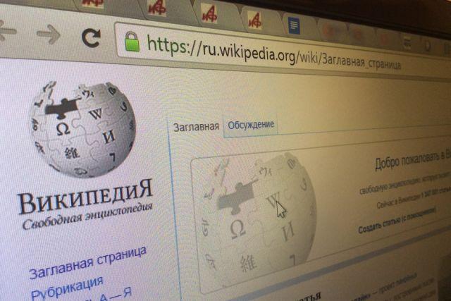 15:28 09/02/2017 1 31 Wikipedia запретила своим редакторам ссылаться на Daily Mail Британская газета была признана ненадежным