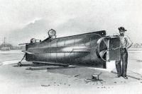 В 1863 году изобретатель Хорас Ханли, до этого имевший за плечами несколько попыток создания субмарин, спроектировал лодку, имевшую несколько названий, но впоследствии более известную по имени изобретателя – «Ханли».