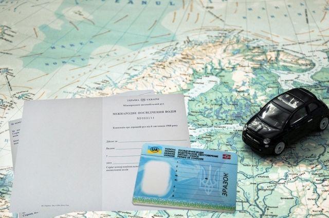 Вгосударстве Украина начали выдавать международные водительское удостоверение
