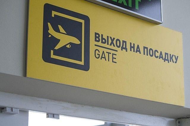 Иркутским туристам теперь будет удобнее путешествовать в Таиланд.