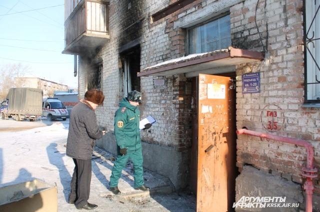 В момент взрыва парень находился в квартире.