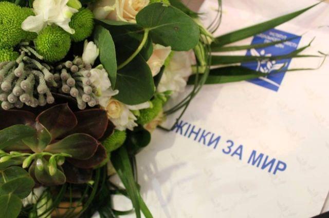 Очередную партию, собранную благодаря женщинами из разных областей Украины доставили в прифронтовую зону Донбасса