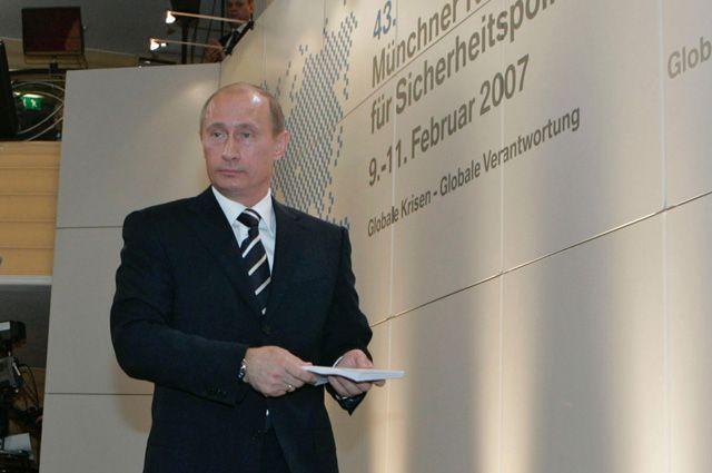 Владимир Путин перед началом своего выступления на 43 Мюнхенской конференции по вопросам политики безопасности, 2007 г.