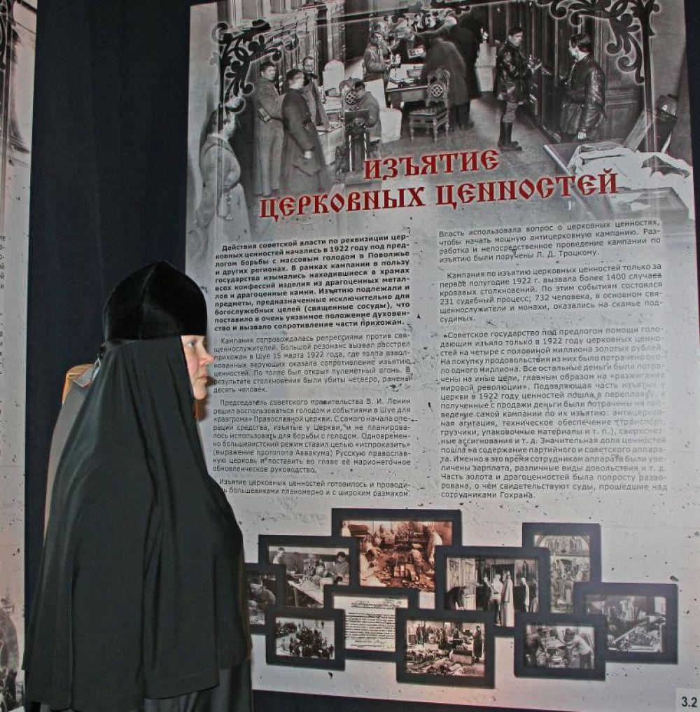 Все экспонаты были структурированы и  размещены в нескольких залах.