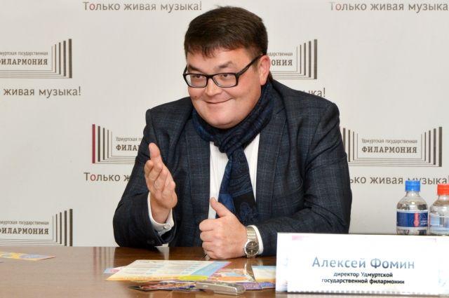 Юбилейный фестиваль, по мнению, Алексея Фомина, должен запомниться как уровнем артистов, так и насыщенной программой.