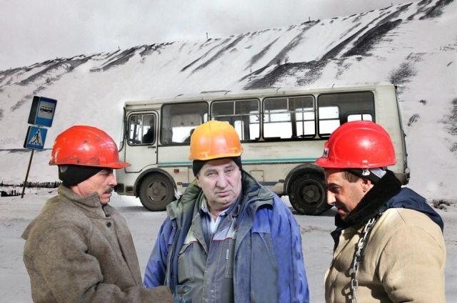 Неужели сотрудникам придется садиться в автобус и искать работу далеко за пределами родного города?