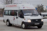 Автобусный маршрут №20 признан не рентабельным.