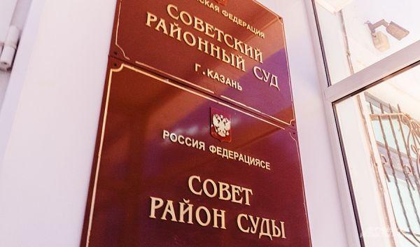 В Советском райсуде были арестованы уже четверо подозреваемых о хищениях в ТФБ-Финанс.