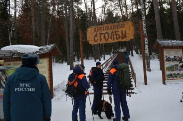 Под скалой «Дикарь» на«Столбах» отыскали тело пропавшего туриста