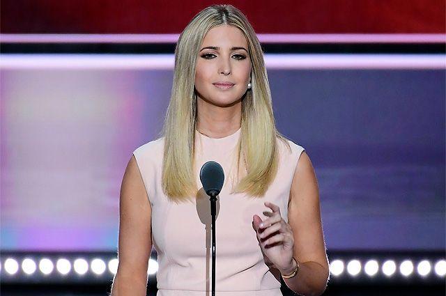 Трамп поведал, зачто гордится собственной дочерью Иванкой