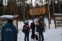 Очень часто туристы игнорируют необходимость регистрации похода.