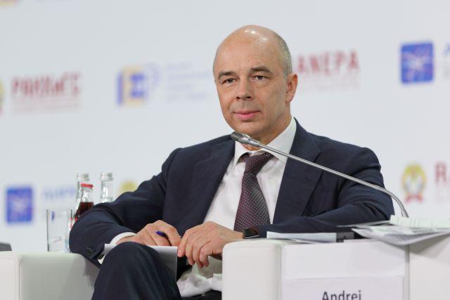 Министр финансов Российской Федерации объявил о уменьшении ценовой привязки бюджета кнефти