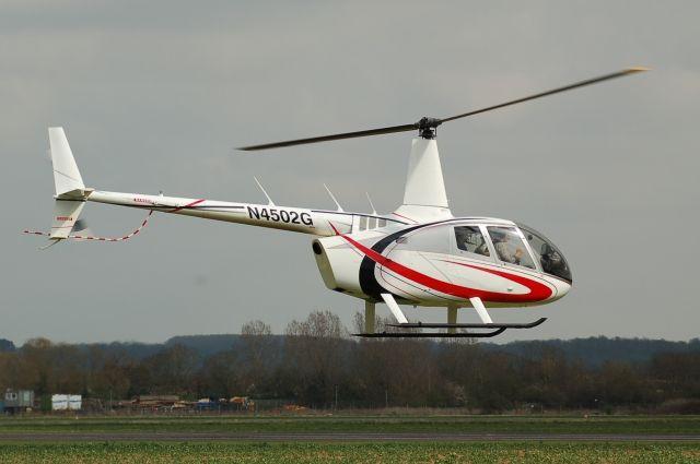 Наместо поисков рухнувшего вертолета наАлтае прибыл уполномоченный МАК