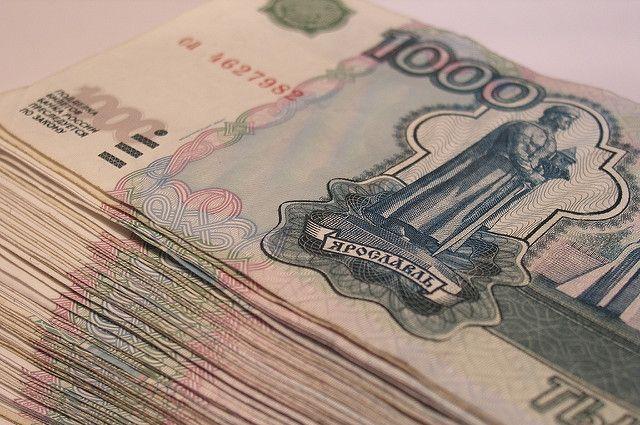 В рюкзаке находились 30 тысяч рублей.