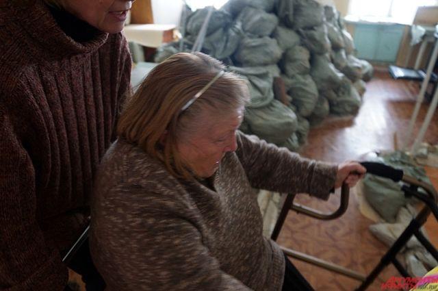 ВЮгре от смерти спасли парализованную женщину иеесына-инвалида