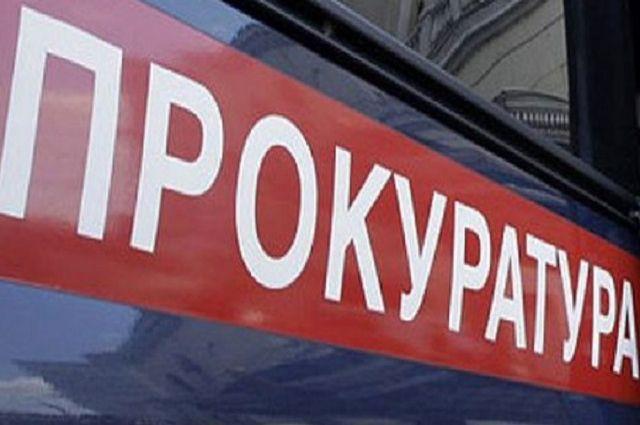Прокуратура внесла представление ов отношении руководителя Департамента городского хозяйства Красноярска Игоря Титенкова.