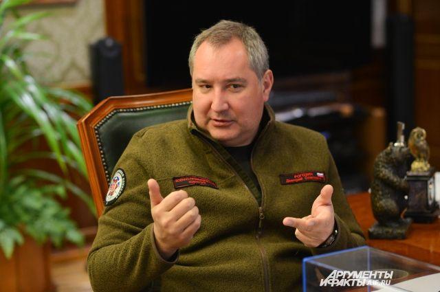 Почему вице-премьер РФ Рогозин отменил свой визит в Иран?
