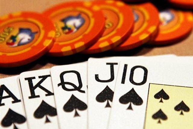 Гражданин Петропавловска заплатит запроведение азартных игр