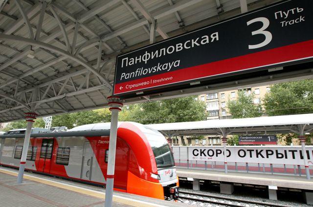 Интервал движения поездов наМЦК сократится