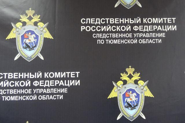 Тюменец досмерти избил супругу вквартире наулице Ленина